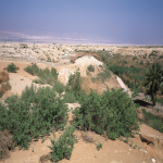 bethany beyond the jordan river