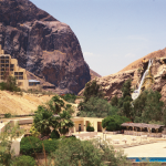 Main Hot Springs resort jordan