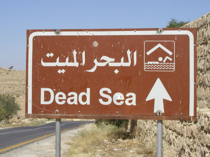 sign for dead sea jordan