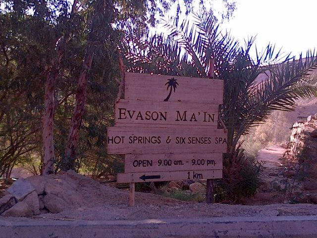 sign for evason resort and spa, Ma'in Jordan