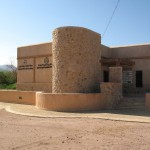 bird observatory visitors centre aqaba